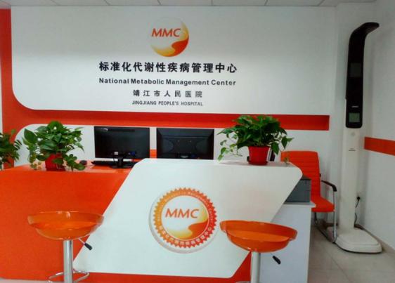 MMC0001.jpg