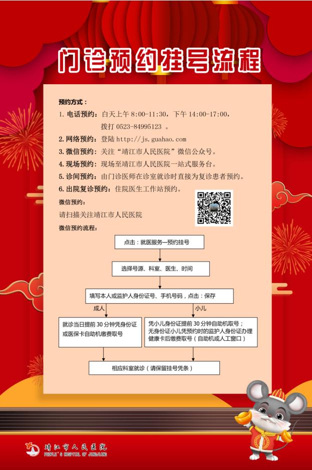 QQ图片20200120163716.png