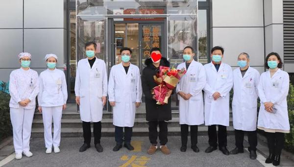 好消息!靖江首例新冠肺炎治愈患者出院!