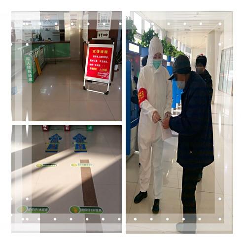 微信图片_20200301175452.jpg