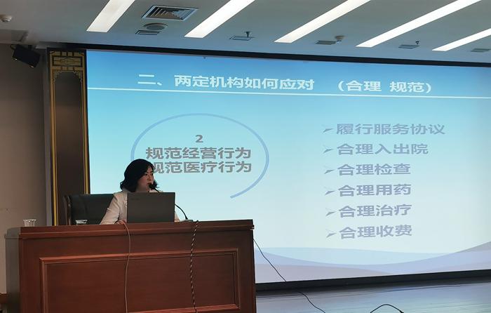 靖江市医疗集团举办打击欺诈骗保自查自纠专项治理活动动员会