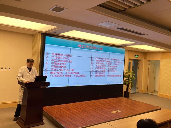 靖江市人民医院开展2020年规范守则教育实践活动