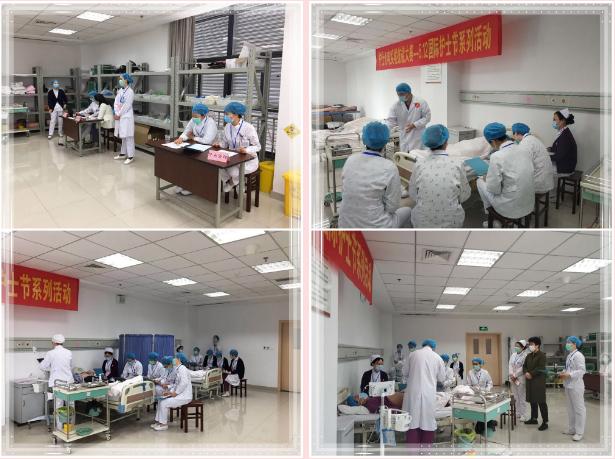 【5•12国际护士节系列活动】护士心电实境技能大赛光荣榜