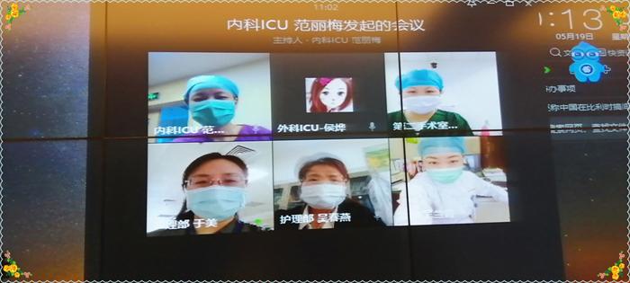 【护理天地】护理部利用网络进行线上线下同步MDT护理查房