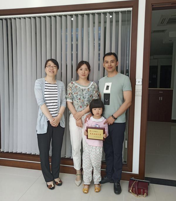 """【表彰】呼吸二科刘悦家庭被市文明办、市妇联授予""""最美牧城人家""""荣誉称号"""