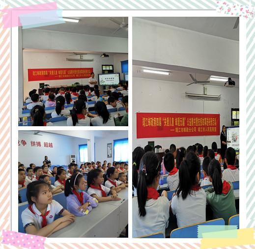 靖江市人民医院携手靖江邮政开展公益赠书暨抗疫故事进校园活动
